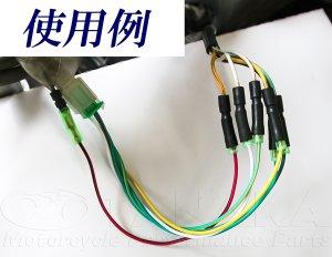 画像2: ホンダ純正12Vハーネス接続用中継コネクタ (カプラー・ハーネス)