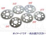 モンキー用 ドリブン(リア)スプロケット クロームメッキ 27T〜32T