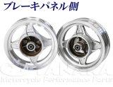 ダックス・シャリィ4本ハブ用アルミキャストホイール 10インチ2.5J 前後セット