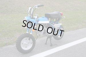 画像3: キットバイクTYPE-A・ブルー50ccエンジン搭載