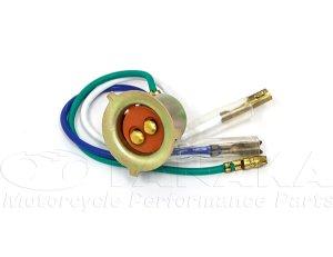 画像1: ヘッドライト用バルブソケット