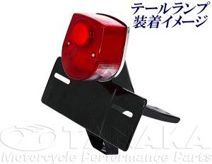 画像2: Z50A MINI TRAIL K1 米国スタイル テールマウント