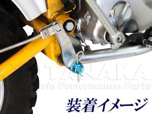 画像5: モンキー用 アルミ ピボットカバー