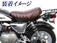 画像3: モンキー用 タックロールシート ブラウン (3)