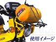 画像5: クロスカブ50・110用 フロントキャリア (5)