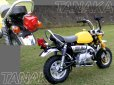 画像5: キットバイクTYPE-TL・イエロー50ccエンジン搭載 (5)