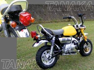 画像5: キットバイクTYPE-TL・イエロー50ccエンジン搭載