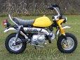 画像1: キットバイクTYPE-TL・イエロー90ccエンジン搭載 (1)
