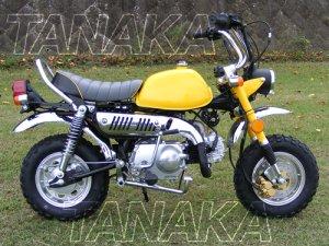 画像1: キットバイクTYPE-TL・イエロー50ccエンジン搭載