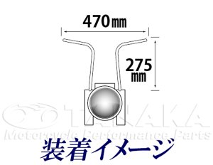 画像4: 分離式ステム用 ハンドルバー