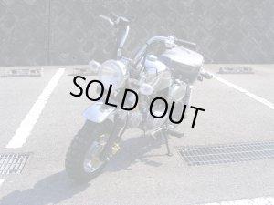 画像3: 限定入荷☆キットバイクメッキタイプ 90ccエンジン装備!