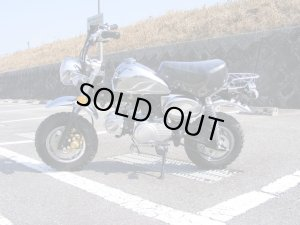 画像1: 限定入荷☆キットバイクメッキタイプ 90ccエンジン装備!