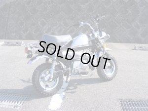 画像2: 限定入荷☆キットバイクメッキタイプ 90ccエンジン装備!
