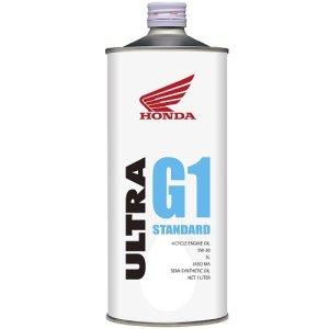 画像1: ホンダ 4サイクルエンジンオイル・ウルトラ G1 5W-30 SL 1L