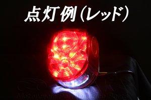 画像3: 4Lモンキー 初期ダックスタイプ  LEDテールランプ レッド