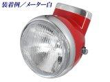 ダックスタイプヘッドライト&スピードメーターセット レッド