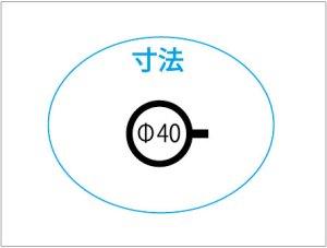 画像2: 汎用 ウインカー A(6v) オレンジ 4Lモンキータイプ