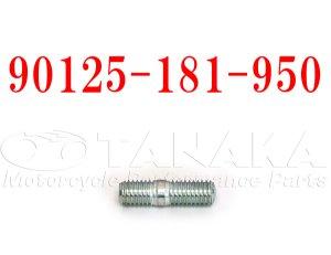 画像1: 【ホンダ純正】モンキー用ボルトスタッド8×17mm [90125-181-950]