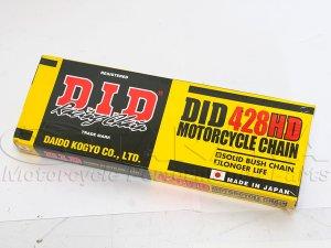 画像1: DID製チェーン 428HD-120L