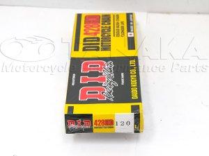 画像4: DID製チェーン 428HD-120L