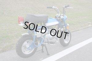 画像4: キットバイクTYPE-A・ブルー50ccエンジン搭載