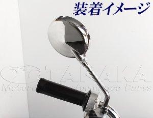 画像5: ZII(Z2)タイプミラー メッキ