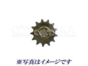 画像1: ドライブスプロケット 14T