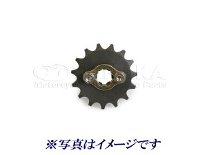 画像1: ドライブスプロケット 16T