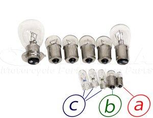 画像1: ハンターカブCT110用 12V電球セット クリアウインカー電球