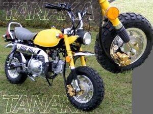画像3: キットバイクTYPE-TL・イエロー50ccエンジン搭載