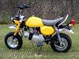 画像2: キットバイクTYPE-TL・イエロー90ccエンジン搭載 (2)