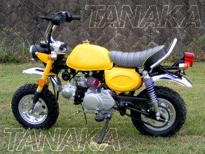 画像2: キットバイクTYPE-TL・イエロー50ccエンジン搭載