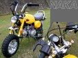 画像4: キットバイクTYPE-TL・イエロー90ccエンジン搭載 (4)