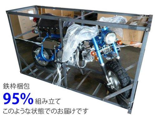 その他の写真1: キットバイク125ccセル付☆フロントディスク採用 ブラック タンク